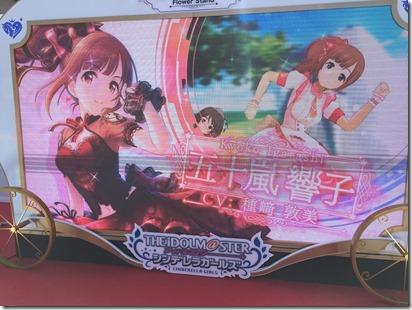 imas_cg_5th_ishikawa - 40