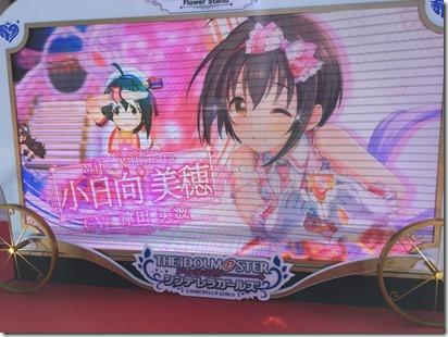 imas_cg_5th_ishikawa - 43