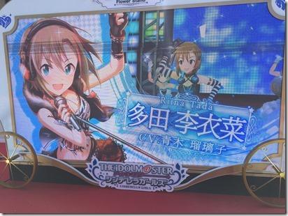 imas_cg_5th_ishikawa - 49