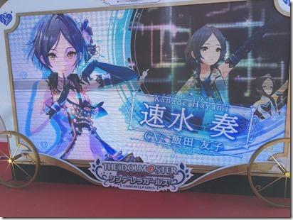 imas_cg_5th_ishikawa - 53