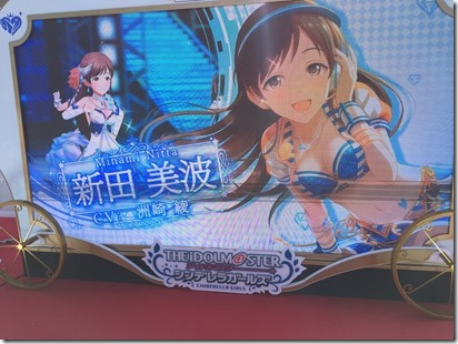 imas_cg_5th_ishikawa - 57