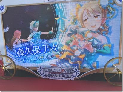 imas_cg_5th_ishikawa - 62