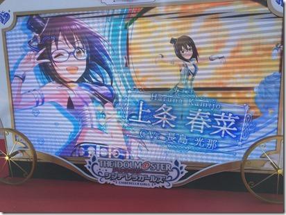 imas_cg_5th_ishikawa - 64