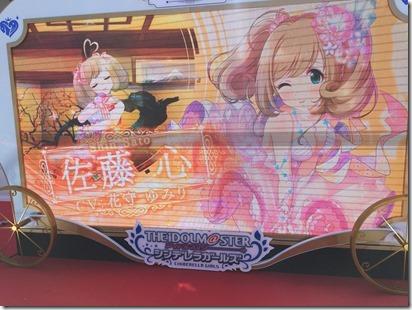imas_cg_5th_ishikawa - 71