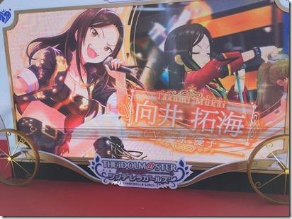 imas_cg_5th_ishikawa - 74