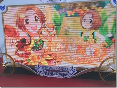 imas_cg_5th_ishikawa - 78