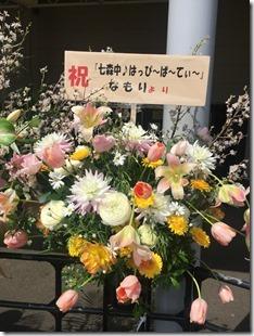yuruyuri_happy_party02
