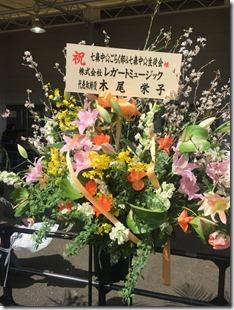 yuruyuri_happy_party03