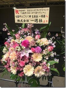 yuruyuri_happy_party04