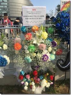 yuruyuri_happy_party16