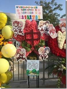 yuruyuri_happy_party20