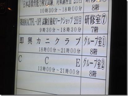 nachumatsuri11