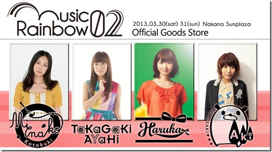 musicrainbow02