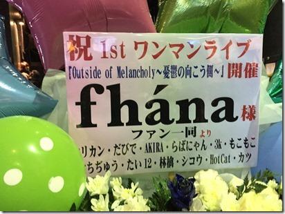 fhana1st_1