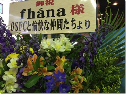 fhana1st_2