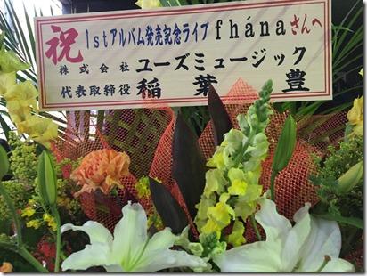 fhana1st_4
