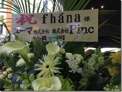 fhana1st_5