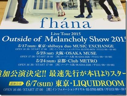 fhana1st_9